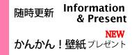 infowp.jpg