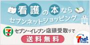 kangosyo_180×90.jpg