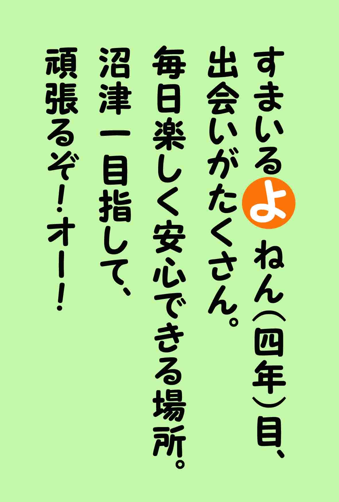 http://igs-kankan.com/article/%E3%81%8B%E3%82%93%E3%81%8B%E3%82%9307.jpg