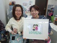 伊藤佳世子(いとう かよこ/右)×大山良子(おおやまりょうこ/左)  イメージ