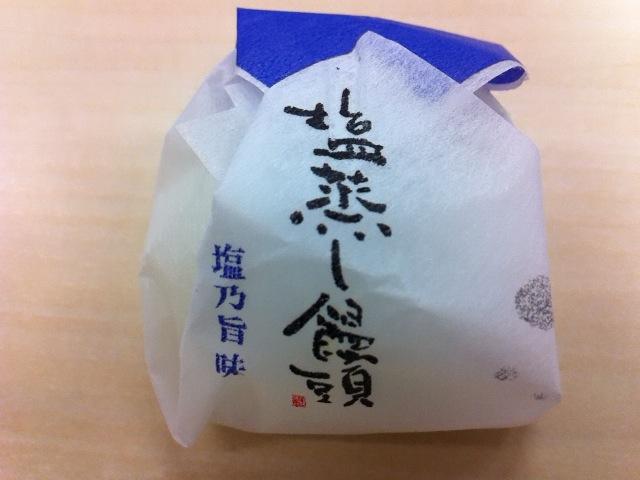 まんじゅう.JPG