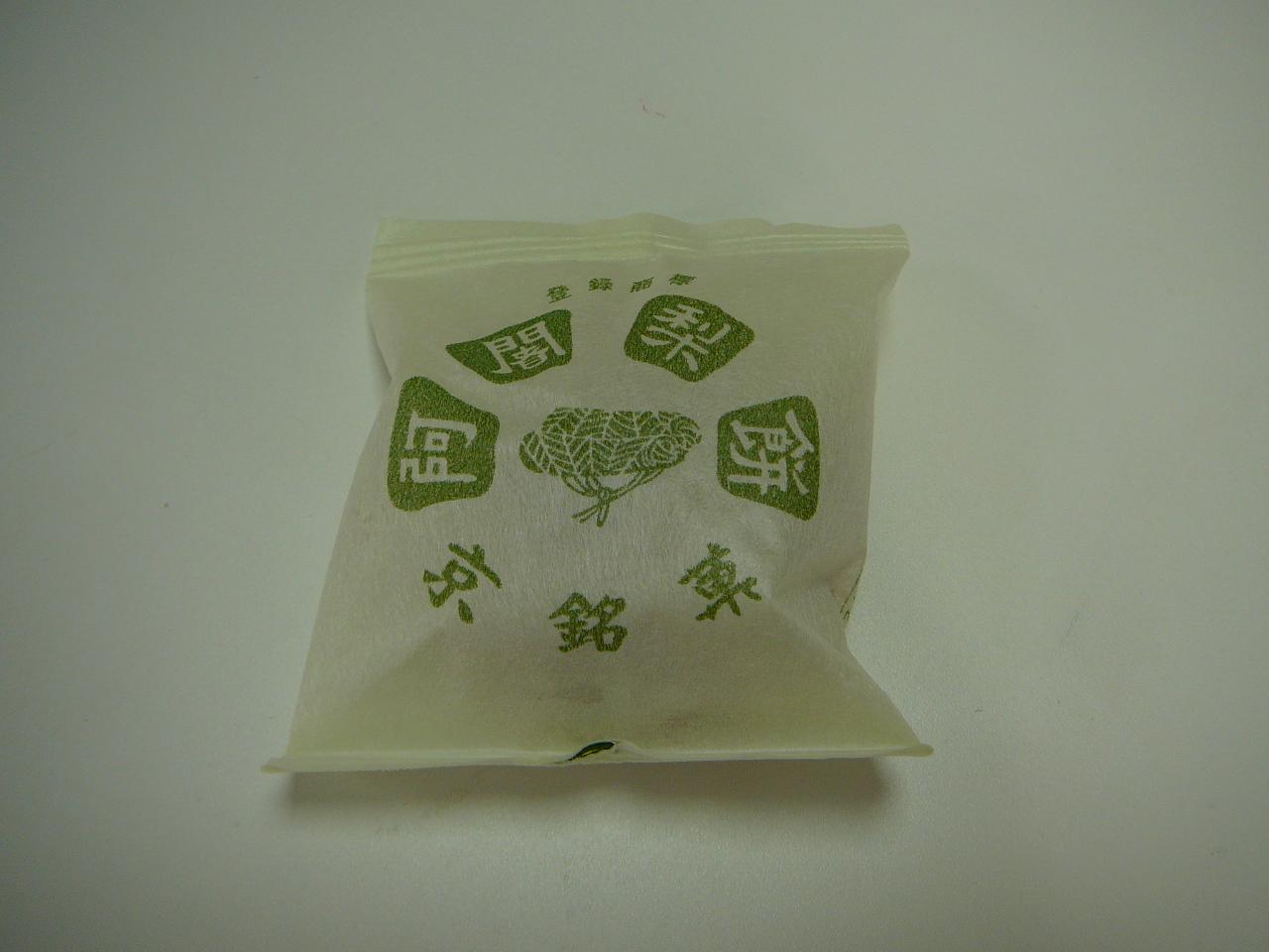 阿闍梨餅袋.JPG