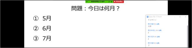 http://igs-kankan.com/article/06291.png