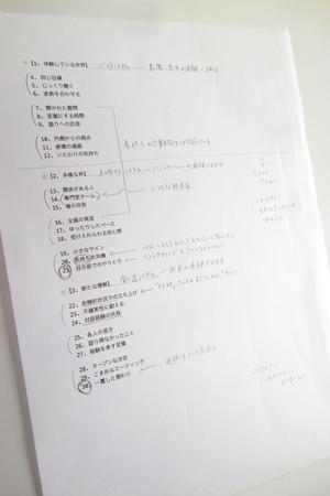 http://igs-kankan.com/article/068c3430e7381c396e4d8600c9a26f8adfd4d4ed.jpg