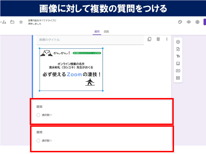 http://igs-kankan.com/article/0839799fd3e5c8c438a91d023682f84f7b10856b.png