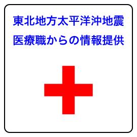 体圧分散マットレス使用中の方々へ イメージ