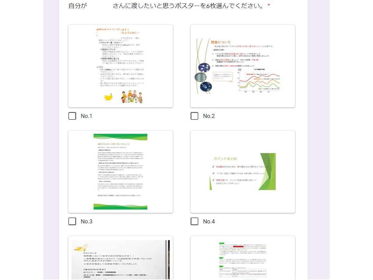 http://igs-kankan.com/article/36b79adb3ecab62eab9be58d12c5584e76957630.jpg