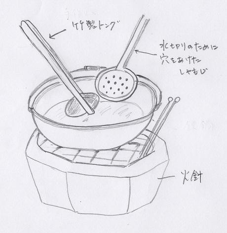 図10温石の絵コンテ.JPG