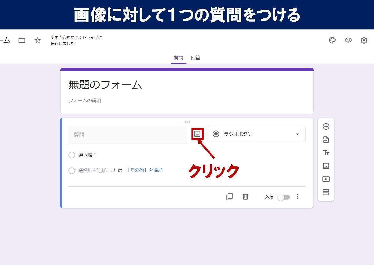 http://igs-kankan.com/article/3fd814c1f67619fbc1b3ab499d7b22072b2c68ef.jpg