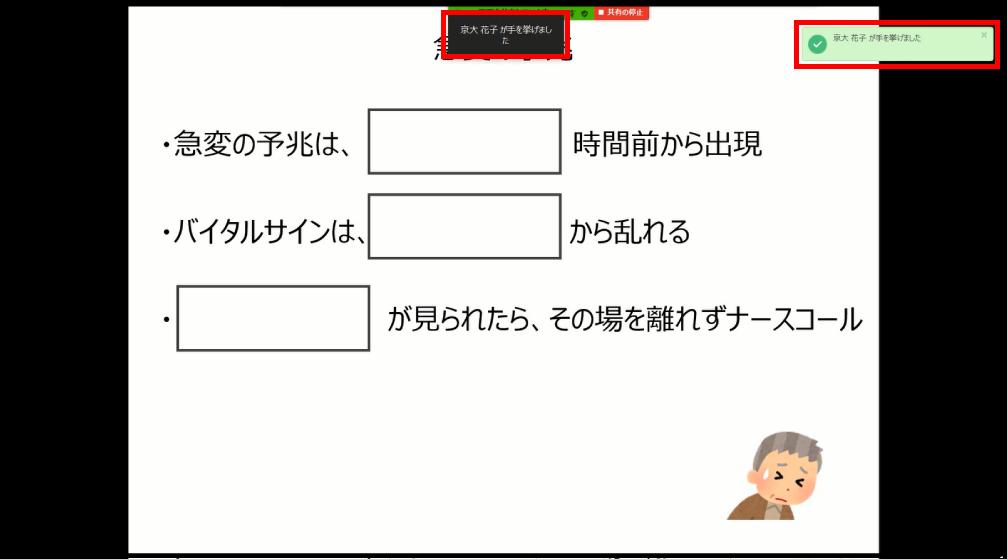 http://igs-kankan.com/article/4879c2d1d0d135b471f9e88a5e1d2d2cb7ffdd8e.png