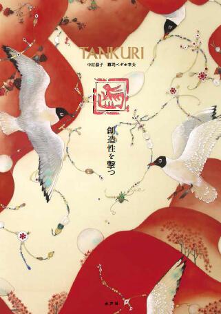 http://igs-kankan.com/article/499db4b30825de284db6b158ccb58a843d7a86ec.jpg
