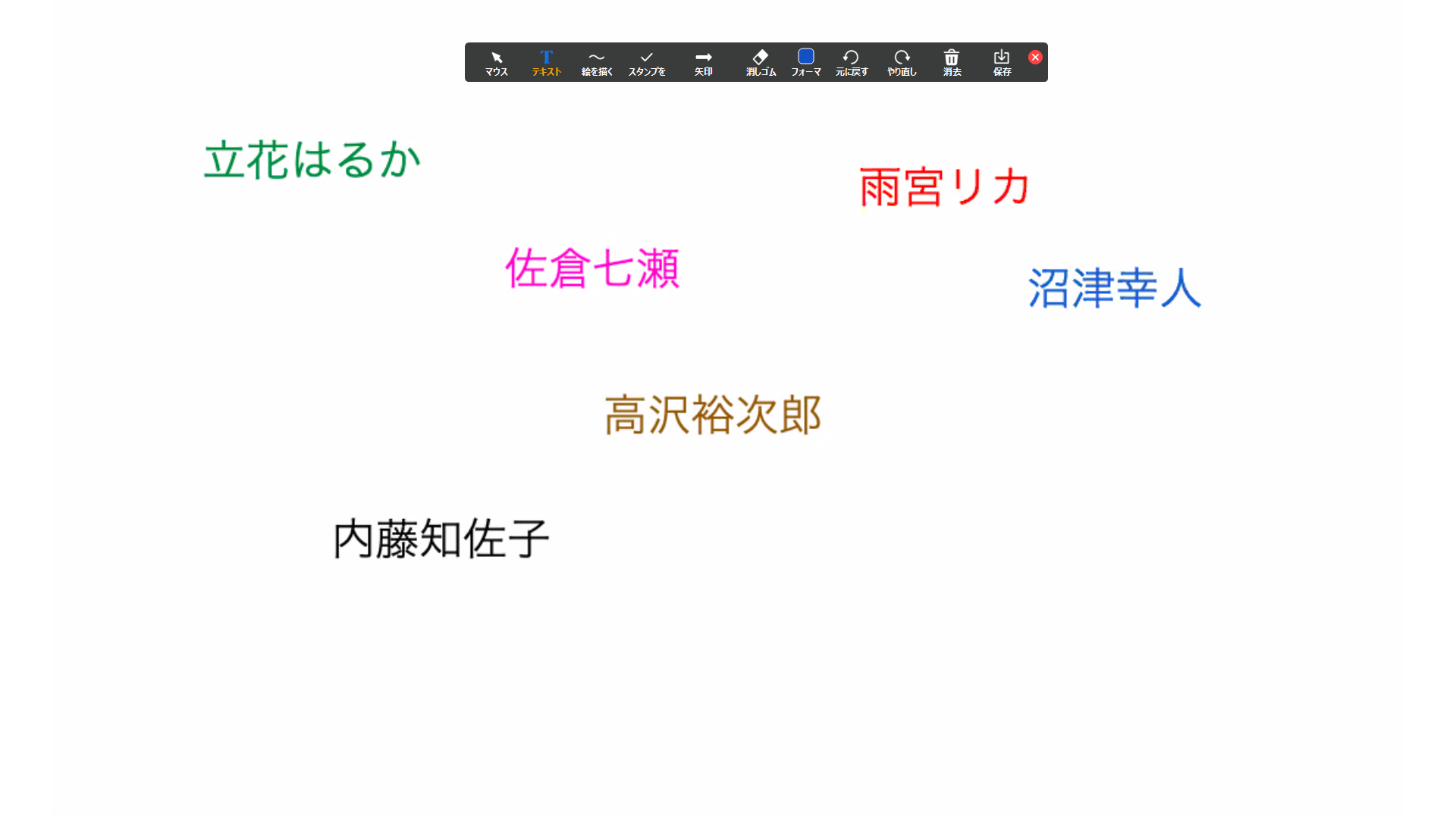 http://igs-kankan.com/article/59f79c31339c812d5188c124bba1928f0f6b777c.png