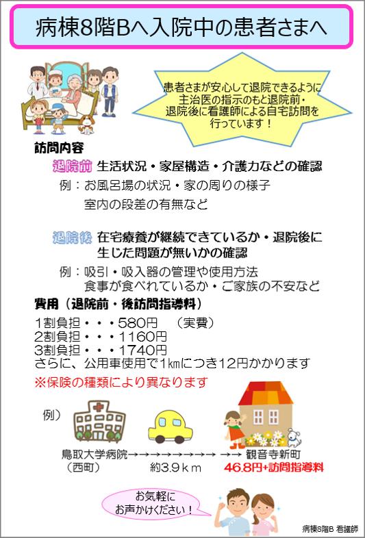 http://igs-kankan.com/article/667440eb57d4a40a528a0fdb88578325faec69a2.png