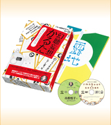 幻聴妄想かるた 解説冊子+ CD「市原悦子の読み札音声」+ DVD「幻聴妄想かるたが生まれた場所」付 イメージ