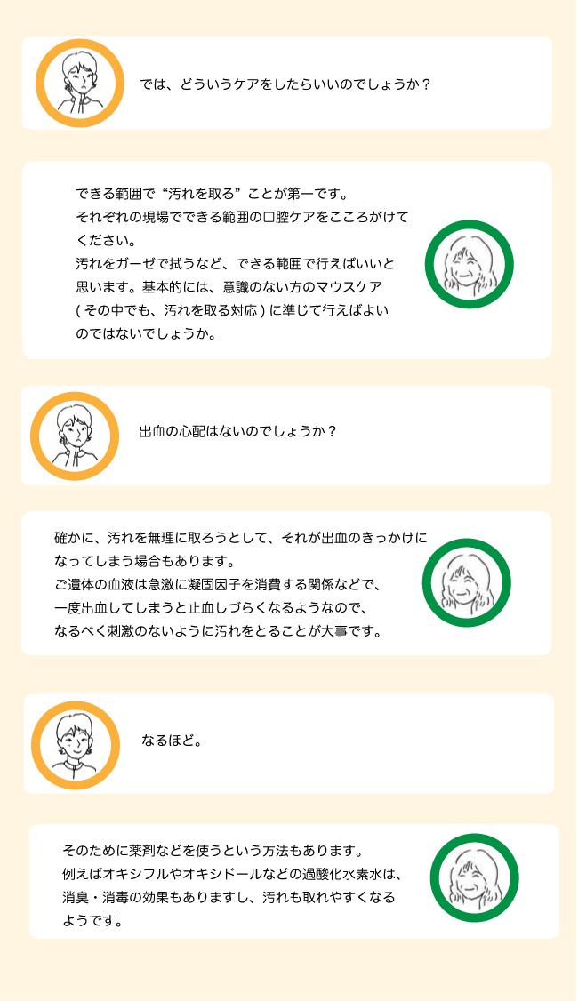 angel_(2)Q2-2.jpg