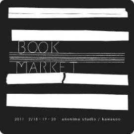 BOOK MARKET 2011 イメージ