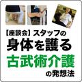 okada_ogura_270.jpg