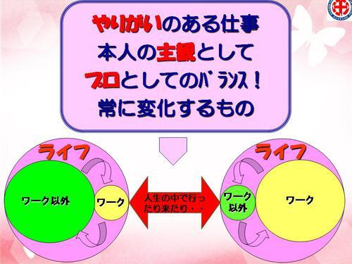 nakajima002.jpg