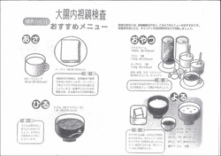 int_kensa_pic03.jpg