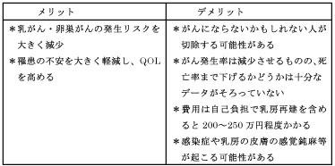 newsna25-1-3.jpg