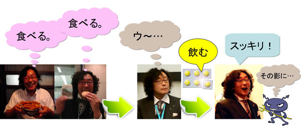 yoshida_02_01.jpg