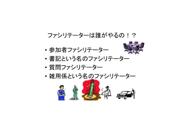うらりん7.jpg