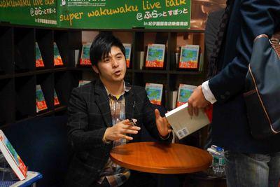 坂口写真.JPG