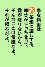 かんかん03.jpg
