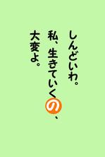 かんかん06.jpgのサムネール画像