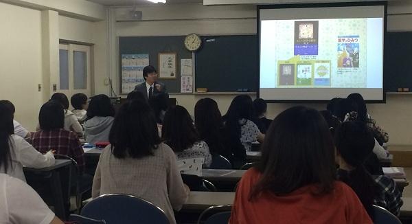 授業風景 - コピー.jpg