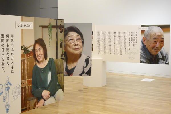 秋田市で行なわれた「2240スタイル」展