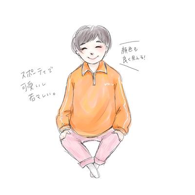 190512_リハビリにオレンジmoji.png