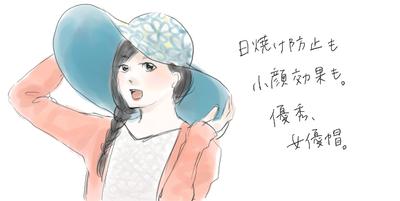 190729女優帽.png