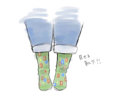 190512_靴下整形外科.png