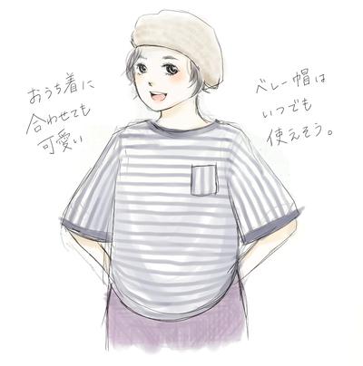 ベレー帽.png