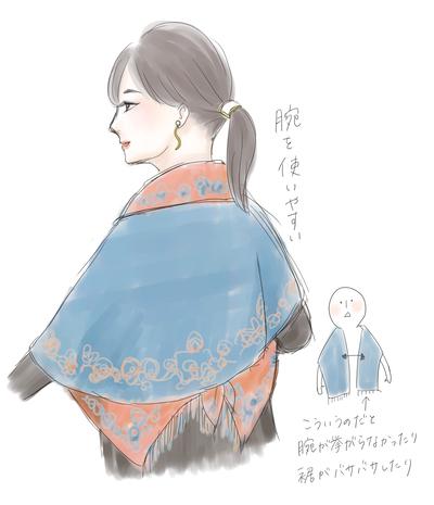 200112_ストール_羽織風.png