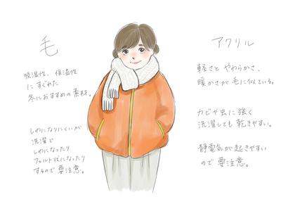 200112_ストール_毛アクリル.png