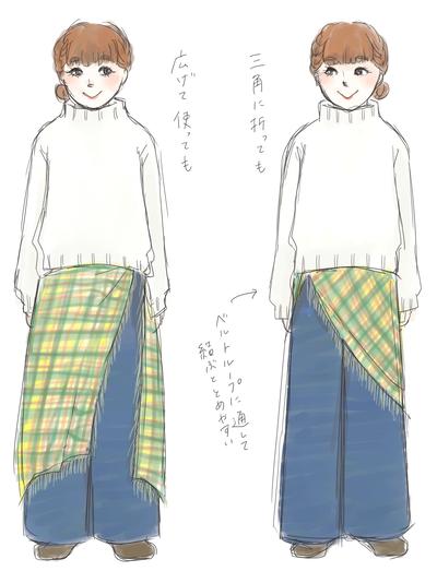 200112_ストール_腰巻き.png