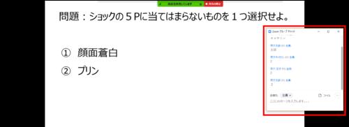 7.チャットの練習.png