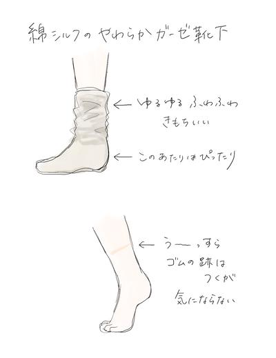 200726_くしゅくしゅ.png