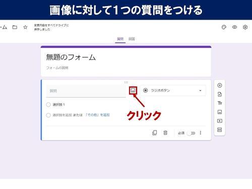 縺九s縺九s_091_繧「繧、繧ケ繝悶Ξ繧、繧ッ_繝壹・繧ク_04.jpg