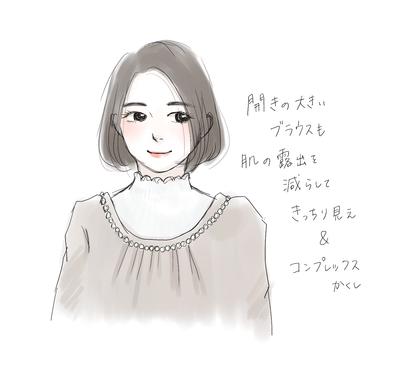 200927_つけ襟フリル.png