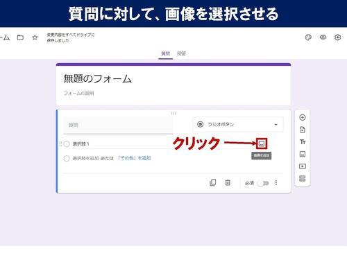 縺九s縺九s_091_繧「繧、繧ケ繝悶Ξ繧、繧ッ_繝壹・繧ク_06.jpg