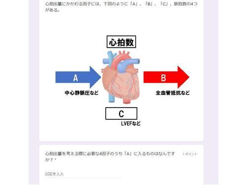 縺九s縺九s_091_繧「繧、繧ケ繝悶Ξ繧、繧ッ_繝壹・繧ク_14.jpg