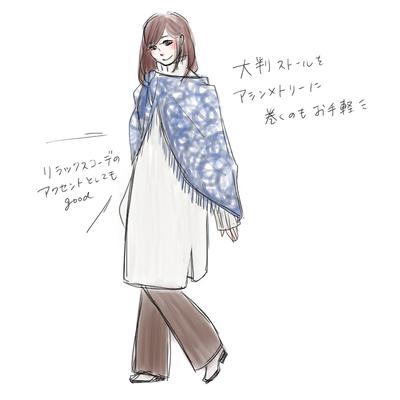 201205_アシメ_ストール.png