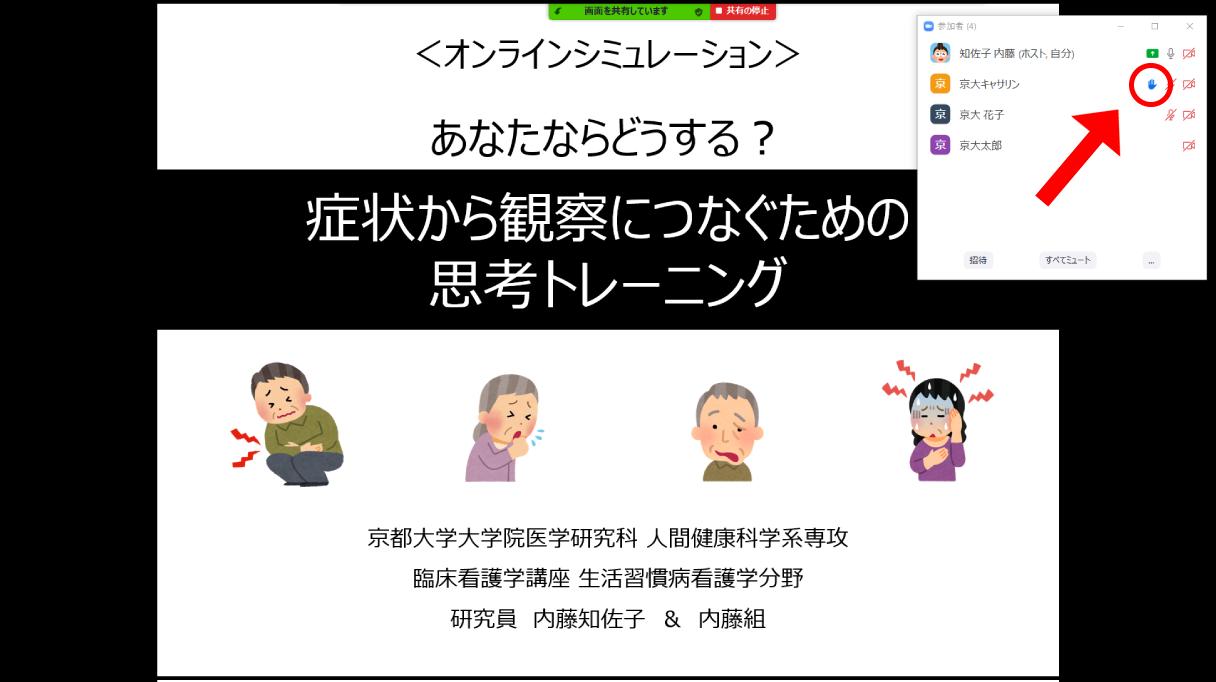 http://igs-kankan.com/article/c4657d45a51d33766a7d3e3d7dcf3f4c203320cb.png
