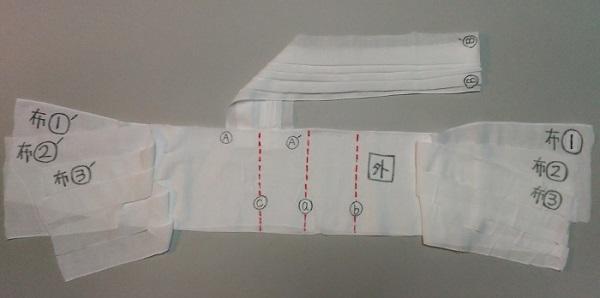 図4肩当付胸帯写真 - コピー.JPG