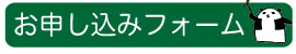 entrybottun_green.jpg