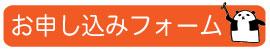 entrybottun_oren.jpg