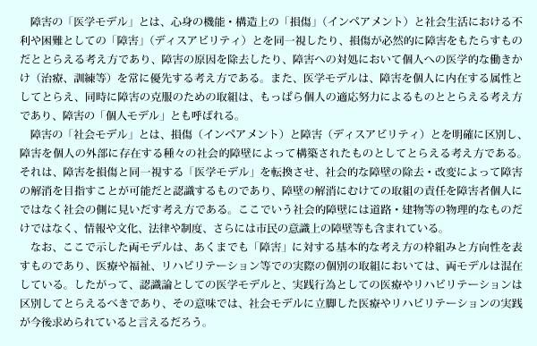 houshuukaitei1-2.jpg